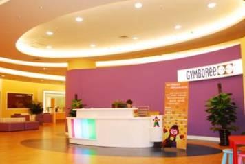 Gymboree Nan Yang Center Angelina S Esl Cafe