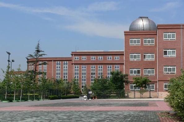 Bj282 Public Elementary School At Haidian Beijing